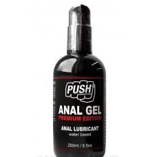 Лубрикант PUSH Anal Gel Premium Edition 250 ml